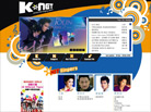 Corporate website design for K-Net Music Pte Ltd