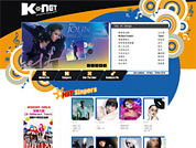 Corporate website for K-Net Music Pte Ltd